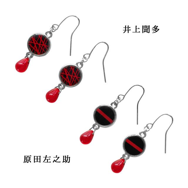 accessory-13