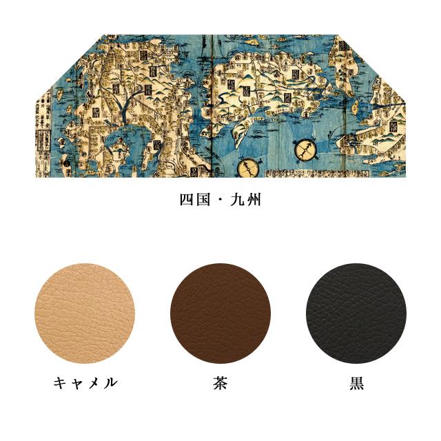 gamaguchi-01