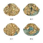 gamaguchi-02