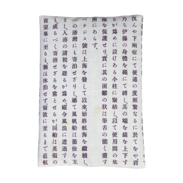 tissue-01